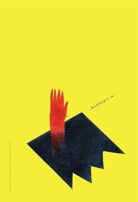 Plakat Sebastiana Kubicy  66,6 x 100 cm